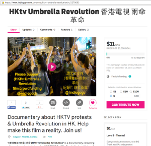 HKtv Umbrella Revolution - Indiegogo page