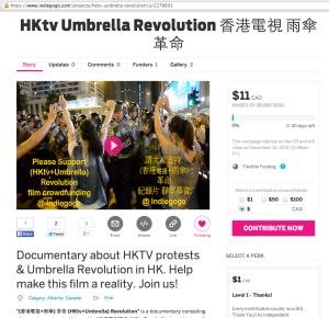 HKtv Umbrella Revolution - Indiegogo page