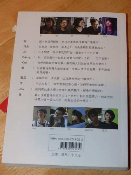 HKTV10-book-back-cover