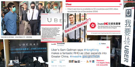 Uber, Hong Kong gov profiled 'success story', raided by HK police, Uber drivers arrested