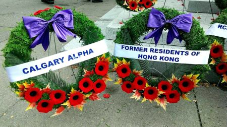 Wreaths from Calgary ALPHA (Association of Learning and Preserving History of World War II in Asia) and Former Residents of Hong Kong Photo credit: Terry