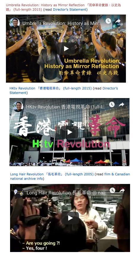 Watch my docs Revolution Trilogy 睇「革命三部曲」