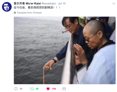 20170716 Funeral news pix 04 - spreading ashes at sea