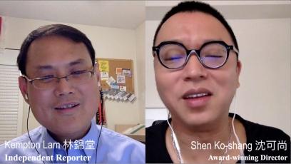 20180925 沈可尚導演訪問 Interview with Director SHEN Ko-shang