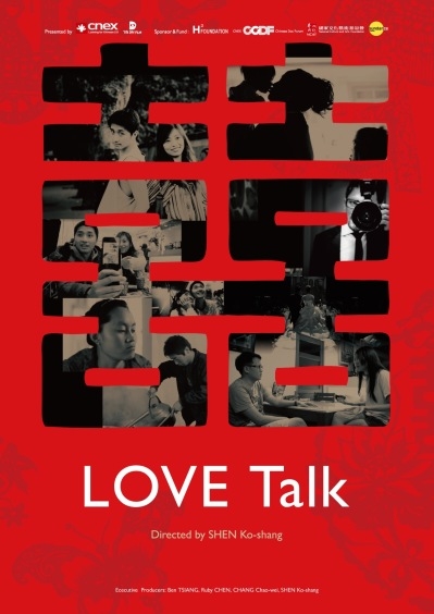 LOVE Talk 幸福定格 movie poster