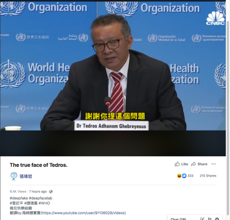 deep fake of Dr. Tedros, WHO (merging with Xi Jinping)